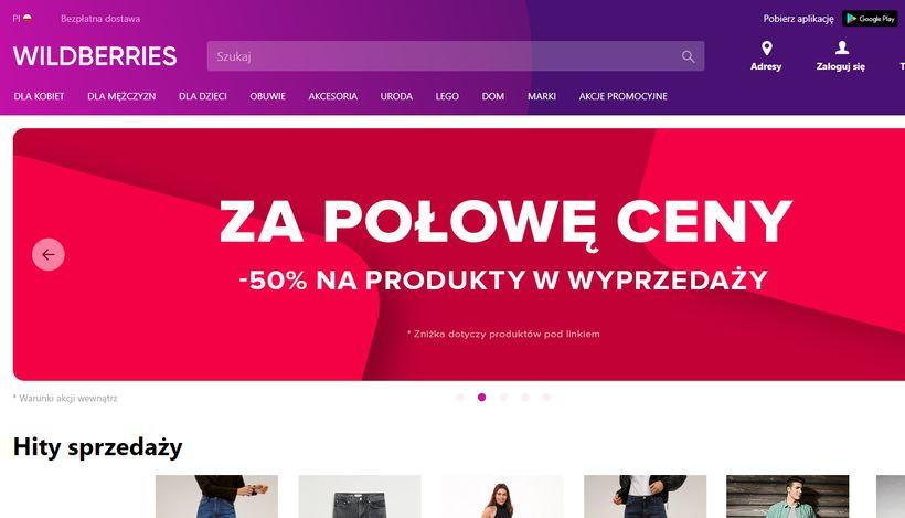 Валдберрисинтернет Магазин Официальный Сайт Каталог Товаров Таганрог