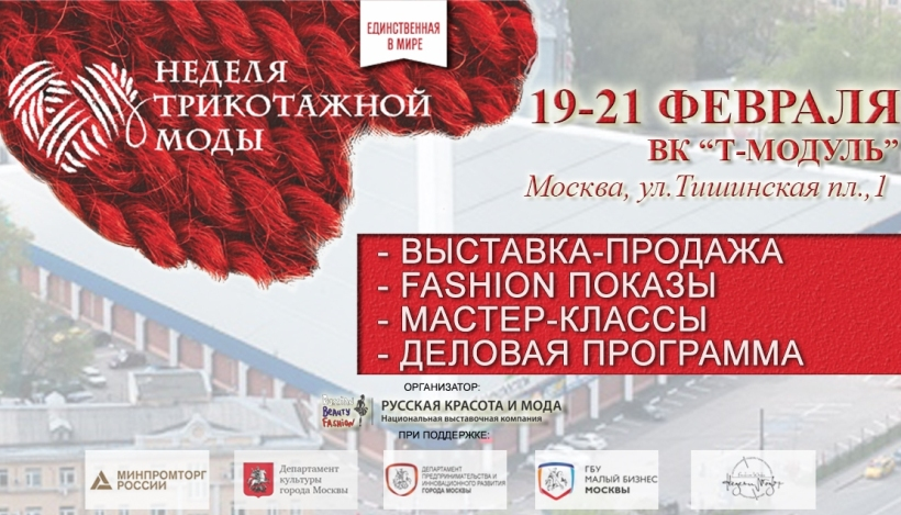 PROfashion - фотографии/фото/картинки PROfashion.ru