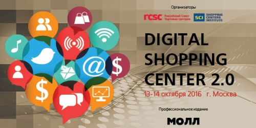 digital_shopping_center.jpg