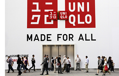 UNIQLO_made_for_all.jpg