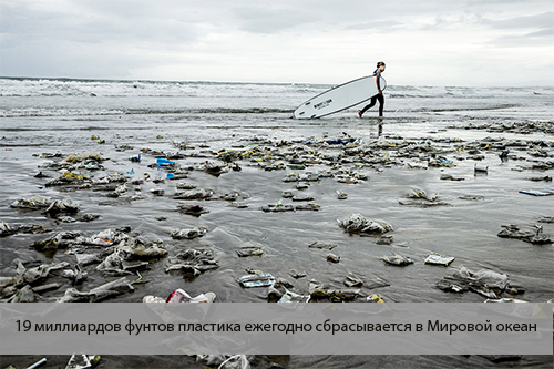 we_dump_approximately_19_billion_pounds_of_plastic_into_the_oceans_every_year.jpg