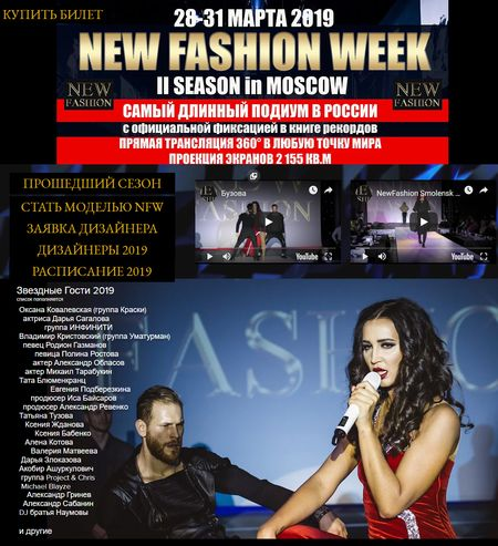 new-fashionweek-2.jpg